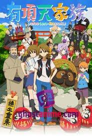 Смотреть аниме Экзотическая семейка / Uchouten Kazoku онлайн бесплатно