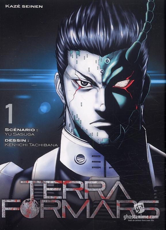 Смотреть аниме Терраформирование OVA / Terra Formars онлайн бесплатно