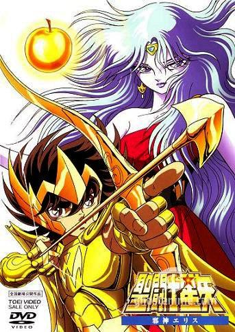 Смотреть аниме Рыцари Зодиака (фильм первый) / Saint Seiya: Evil Goddess Eris онлайн бесплатно