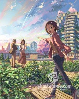 Смотреть аниме Чей-то взгляд / Dareka no Manazashi онлайн бесплатно