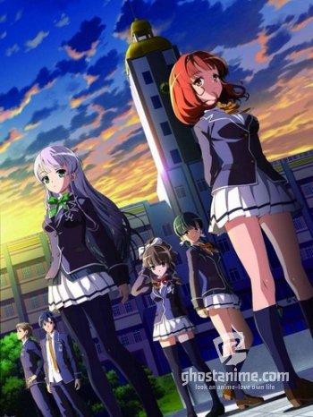 Смотреть аниме В поисках утраченного будущего / Ushinawareta Mirai o Motomete онлайн бесплатно