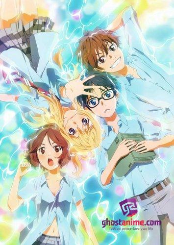 Смотреть аниме Твоя апрельская ложь / Shigatsu wa Kimi no Uso онлайн бесплатно