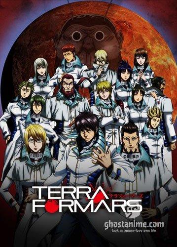 Терраформирование / Terraformars