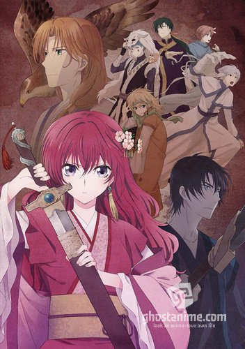 Смотреть аниме Рассвет Йоны / Akatsuki no Yona онлайн бесплатно