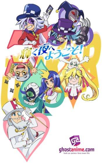 Смотреть аниме Мистический Джокер/ Kaitou Joker онлайн бесплатно