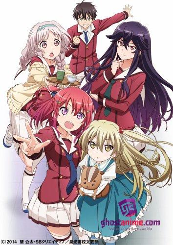 Смотреть аниме Когда сверхъестественные битвы становятся обычным делом / Inou Battle wa Nichijou-kei no Naka de онлайн бесплатно