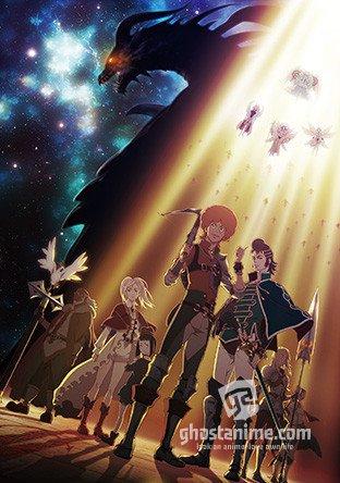 Смотреть аниме Ярость Бахамута / Shingeki no Bahamut: GenesisRage of Bahamut: Genesis онлайн бесплатно