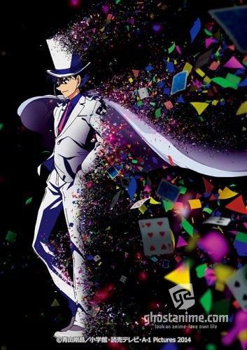 Смотреть аниме Волшебник Кайто 1412 / Magic Kaito 1412 онлайн бесплатно