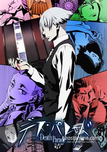 Смотреть аниме Парад Смерти / Death Parade онлайн бесплатно