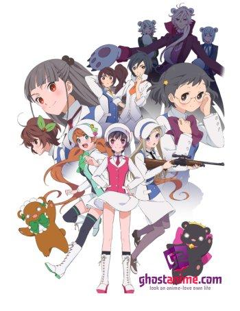 Смотреть аниме Медвежья буря, Лилий ураган / Yuri Kuma Arashi онлайн бесплатно