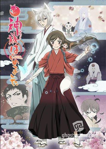 Смотреть аниме Очень приятно, Бог / Kami-sama Hajimemashita TV-2 онлайн бесплатно