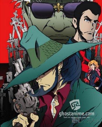 Люпен Третий: Надгробие Дзиген Дайске / Lupin the IIIrd: Jigen Daisuke no Bohyou