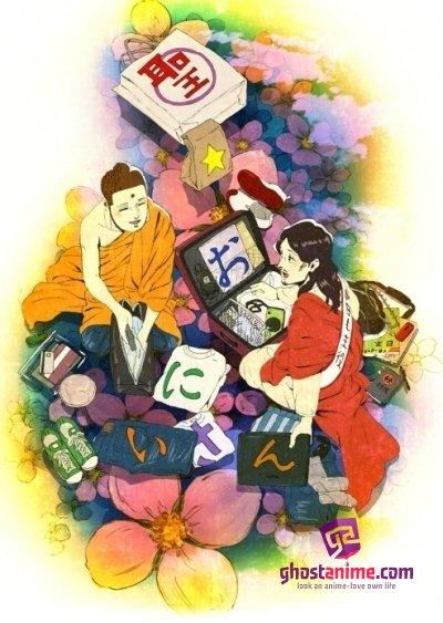 Смотреть аниме Пресвятые отроки / Saint Onii-san онлайн бесплатно
