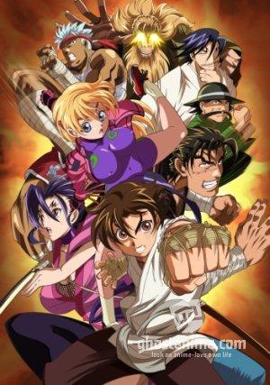 Сильнейший в истории ученик Кеничи OVA / Shijou Saikyou no Deshi Kenichi: Yami no Shuugeki