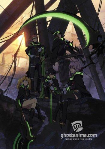 Смотреть аниме Последний Серафим / Owari no Seraph онлайн бесплатно