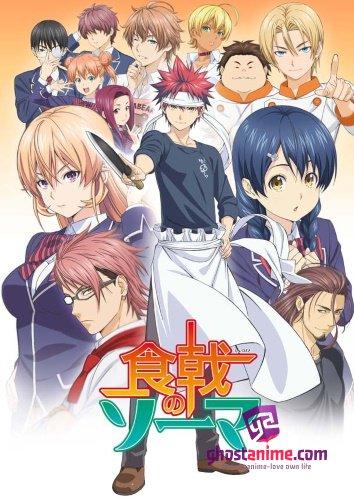 Смотреть аниме В поисках божественного рецепта / Shokugeki no Soma онлайн бесплатно