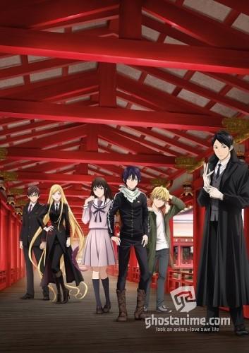 Смотреть аниме Бездомный бог: Арагото / Норагами: Арагото  /  Noragami Aragoto онлайн бесплатно