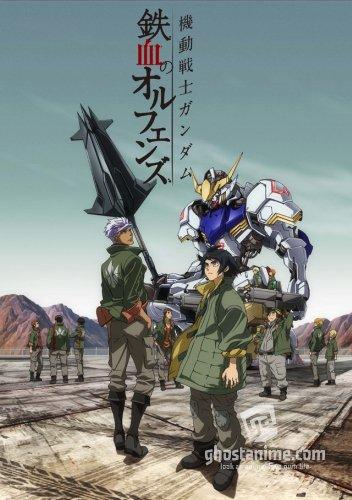 Мобильный доспех Гандам: Стальнокровные сироты / Kidou Senshi Gundam: Tekketsu no Orphans
