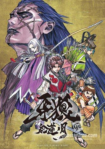 Смотреть аниме Гаро: Кровавая луна / Garo: Guren no Tsuki онлайн бесплатно