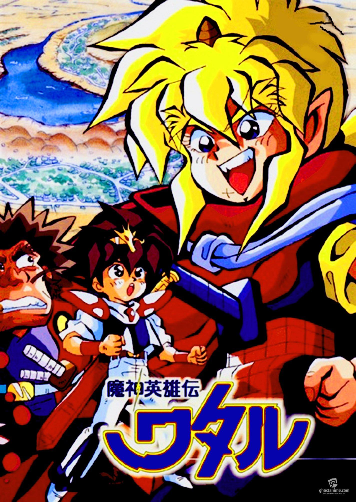 Смотреть аниме Маленькие Спасатели [ТВ-1] / Mashin Eiyuuden Wataru онлайн бесплатно